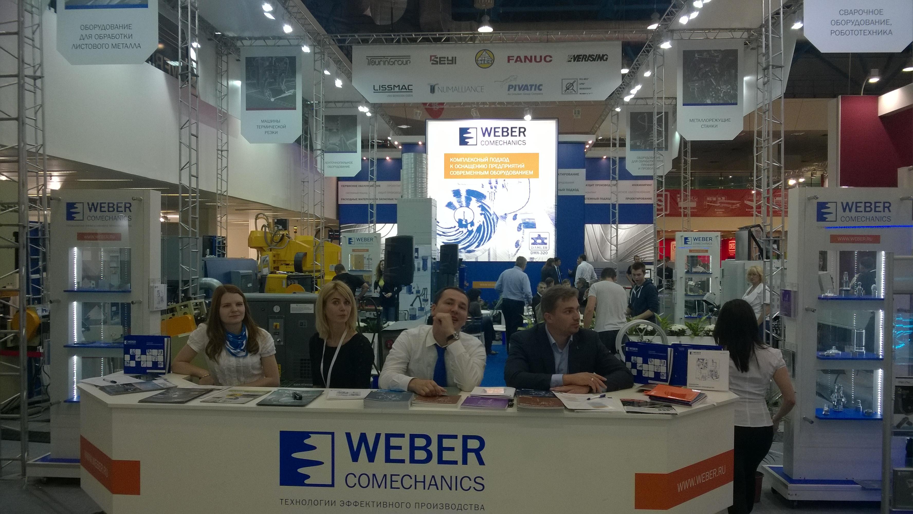 Weber Comechanics (Weber Labs)